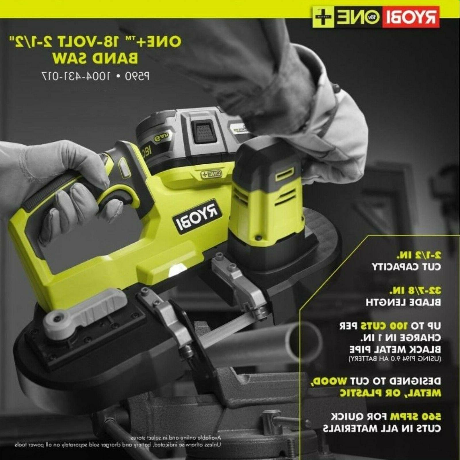 RYOBI P590 Portable Saw Tool Only Sealed New